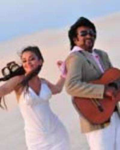 Chitti, the robot, delights tax officials