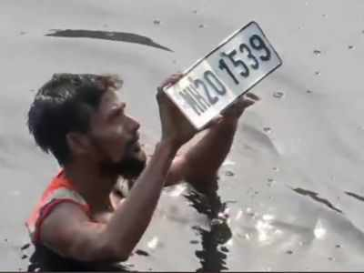 Mansukh Hiren Death: Aurangabad man claims number plate recovered from Mithi River belongs to him