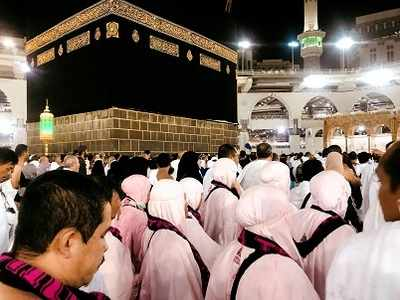 'Green hajj' slowly takes root in Mecca as Saudi Arabia makes pilgrimage eco-friendly