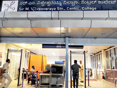 Namma Metro took us for a ride, claims Bangalore Central University