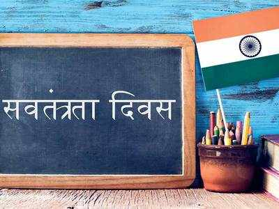 Stop Hindi imperialism