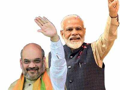 Shah pips Modi in victory margin