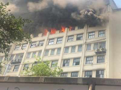 Watch: Major fire breaks-out at GST Bhavan in Mazgaon area of Mumbai