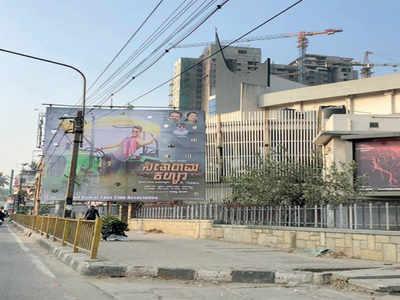 Flex board promoting Nikhil Kumar's film pulled down