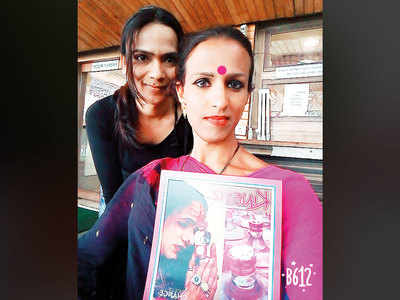 In a first for state, new plant run by, for transgenders
