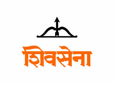Flight trouble delays 40 Shiv Sena corporators' Delhi trip