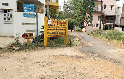 Pitfalls of  being on the road at Rajarajeshwari Nagar Layout