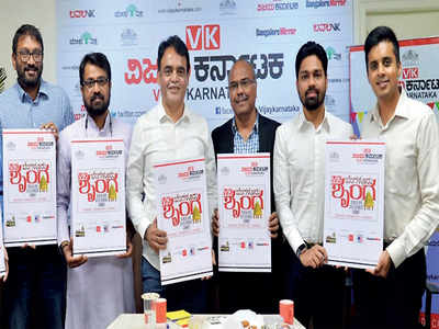 'Soon, Bengaluru will become Silicon Valley of the World'
