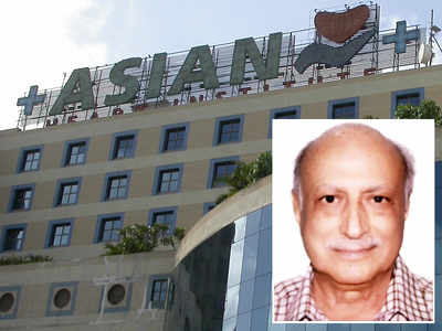 Asian Heart Institute held guilty of deficiency in service, ordered partial reimbursement of expenses to Bandra resident
