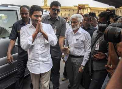 DA Case: Court rejects YS Jaganmohan Reddy 's plea against CBI, ED simultaneous trial