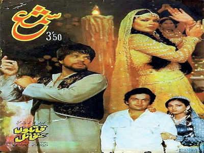 The lively world of Urdu film writings
