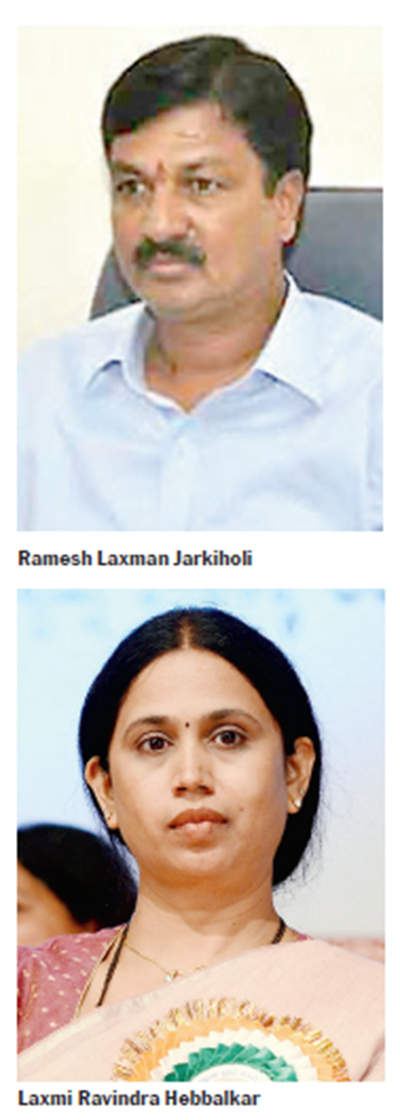 Jarkiholi, state women's unit chief accused of fund diversion