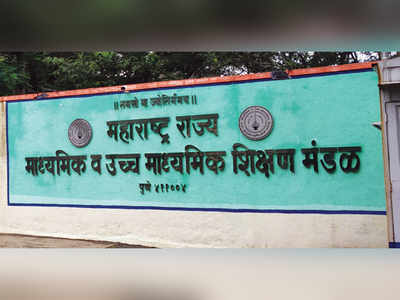 We also demand our second chance: Class XII repeaters