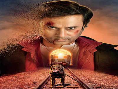 'Kaanadante Maayavadanu will make audience laugh,' says producer Som Singh