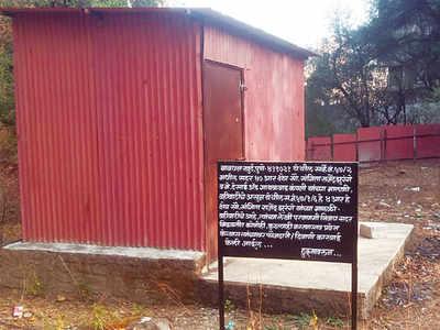 Hospital owner almost loses plot in Bavdhan land grab case