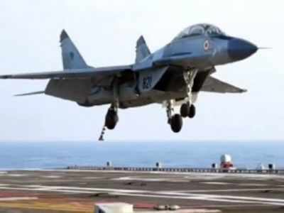 MiG-29K Trainer Jet crashes into Arabian sea, one pilot rescued, another missing