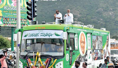 Karnataka: JD(S) sounds the poll bugle