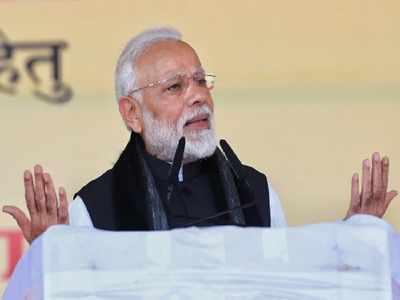 Narendra Modi launches PM-KISAN scheme