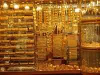Akshaya Tritiya 2018: Why you shouldn't buy gold this time