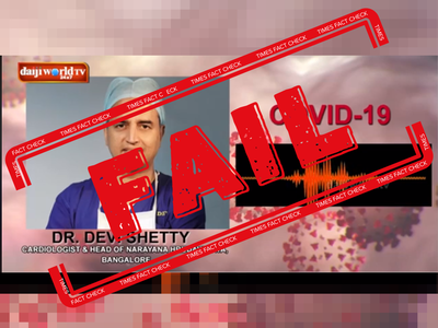 Fake alert: Audio clip about coronavirus wrongly attributed to Dr Devi Shetty