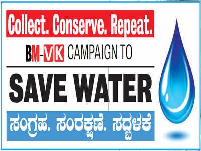 Good job Bengaluru, says BWSSB on water saving