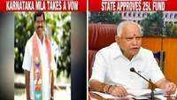 Karnataka govt approves Rs 25 lakh fund to fulfil MLA's vow