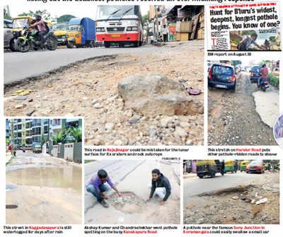 Spotting the potholes