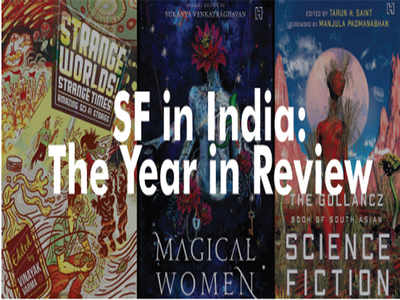 Specfix: A good year for sci-fi and fantasy