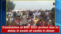 Candidates of REET 2021 protest due to delay in exam at centre in Alwar