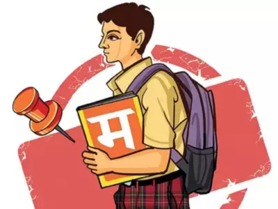 Marathi to be made mandatory in all Maharashtra schools till class 10