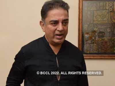 Kamal Haasan's Makkal Needhi Maiam not to contest Oct 21 bypolls to 2 assembly segments in Tamil Nadu