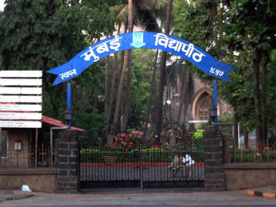 State declares Rs 200 cr fund for MU's Fort campus