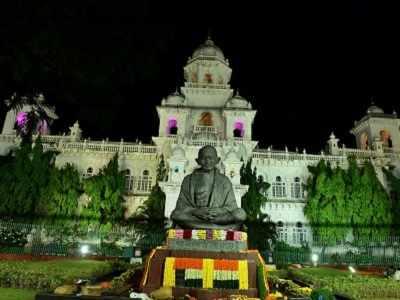 Telangana Assembly dismisses Congress' Komatireddy Venkat Reddy for throwing headphones at Governor