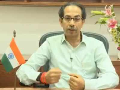 Maharashtra CM Uddhav Thackeray: No permission for religious gatherings, celebrations, congregations, festivities till further notice