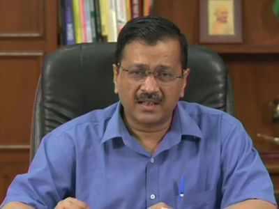 Arvind Kejriwal: Delhi under lockdown from 10 pm today till 5 am April 26