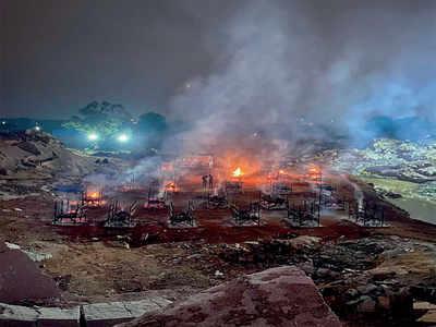 Bengaluru under pyre