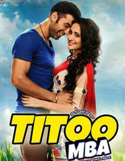 Film review: Titoo MBA