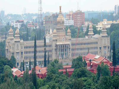No cellular network in offices near Vidhana Soudha