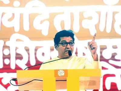 MNS Maharashtra Rakshak: Raj Thackeray gets 'protection' from party workers after govt downgrades his security cover