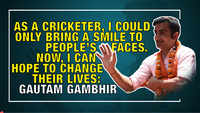 Gautam Gambhir: Wasn't afraid of losing in cricket. I carry the same temperament now