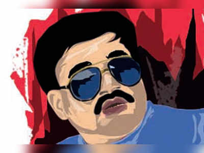 Mumbai: Another Dawood property auctioned