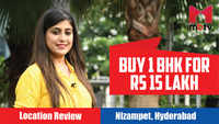 Buy 1 BHK for Rs 15 lakh | Location Review: Nizampet, Hyderabad