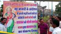 Indore: Congress leaders allegedly put up posters opposing Bharat Ratna to Veer Savarkar