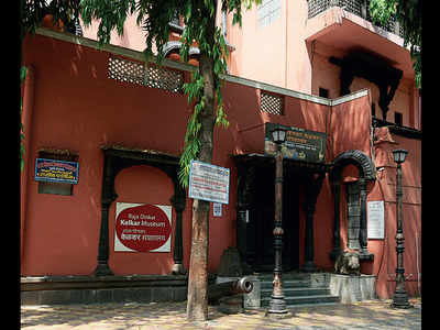 Kelkar museum moves to offer virtual tours