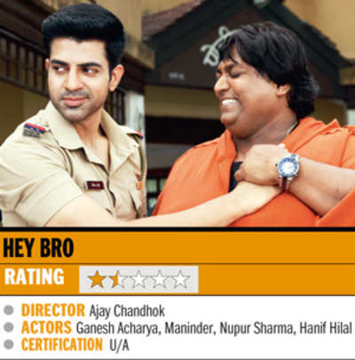 Film Review: Hey Bro