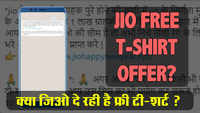 Fake Bole Kauwa Kaate: Episode 52- Did JIO offer free t-shirts as claimed by a viral WhatsApp forward?