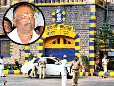 Appa Londhe murder trial in jail court