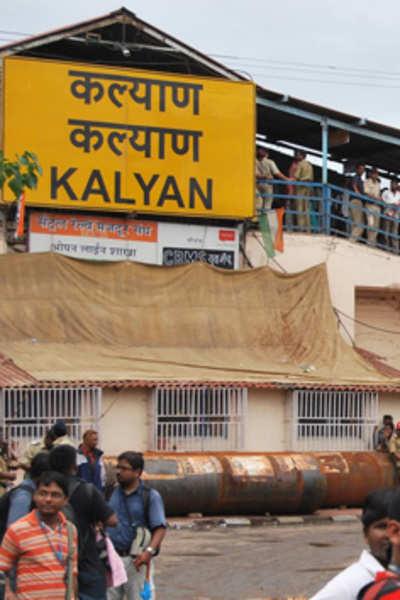Smart City list: Kalyan-Dombivali comes 2nd, Thane 8th