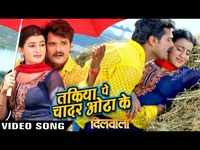 Watch: Khesari Lal Yadav and Khushbu Jain's hit Bhojpuri song 'Takiya Pe Chadar Odhake'