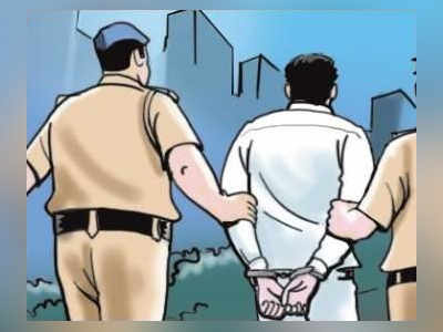 Bangla national held from BARC's Trombay Gate